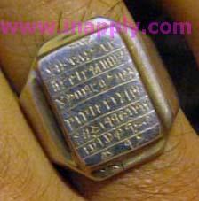 انگشتر خاتم سلیمان