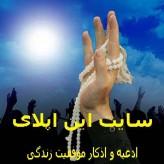 دعای ازدواج,دعای ازدواج با معشوق,دعای ازدواج سریع,دعای ازدواج-بهجت