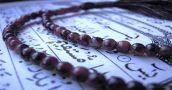 دعای شفای بیمار