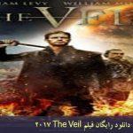 دانلود رایگان فیلم The Veil 2017