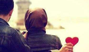 دعای محبت به همسر