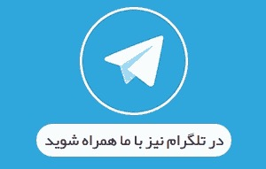 telegram_61676